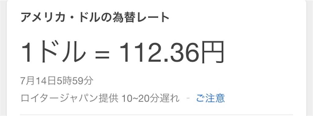 f:id:akito825:20180715123030j:image