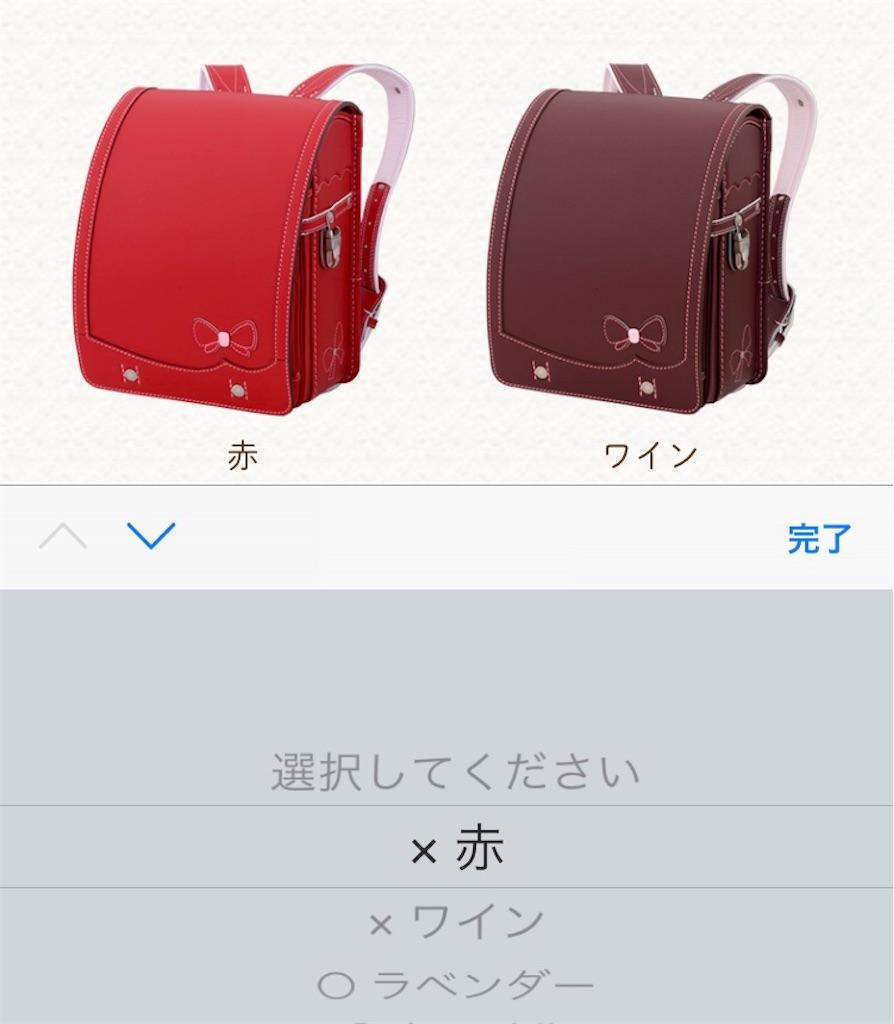 f:id:akito825:20180716132839j:image