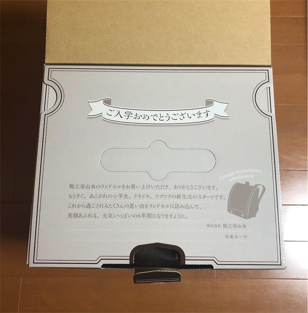 f:id:akito825:20180716142454j:image