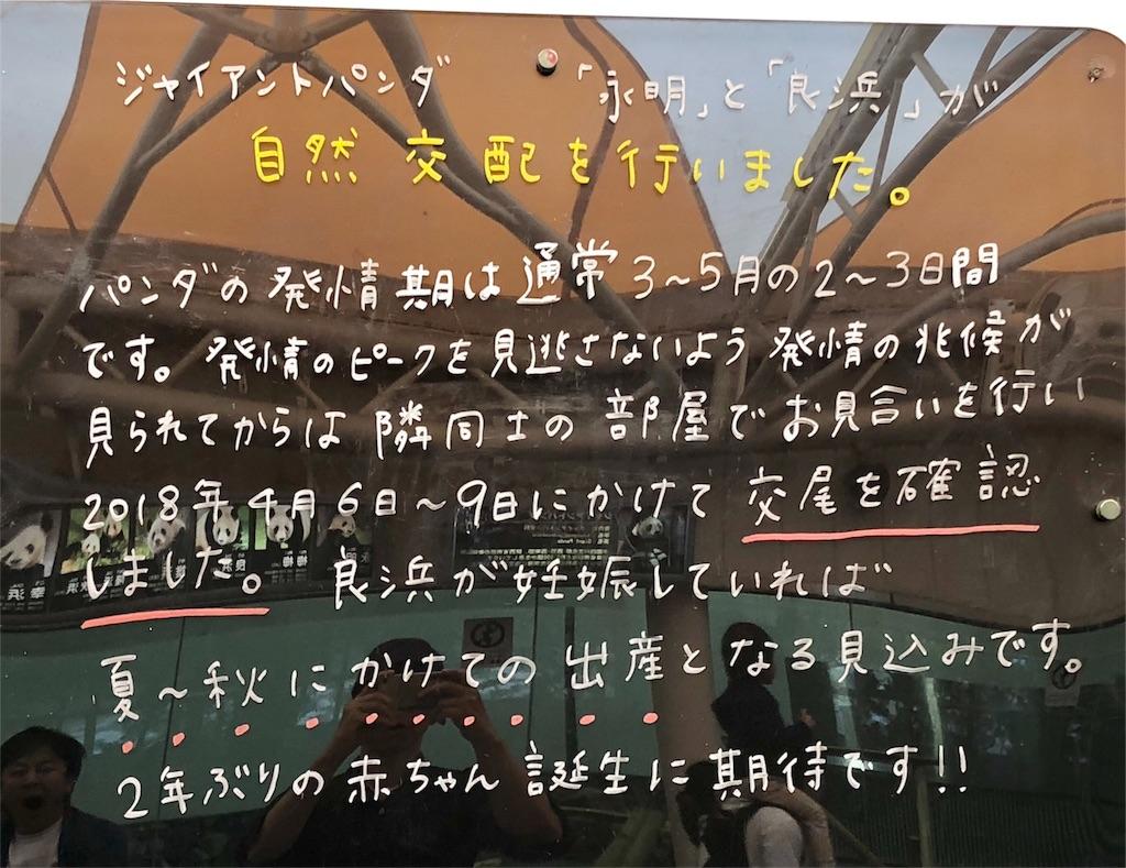 f:id:akito825:20180724133724j:image