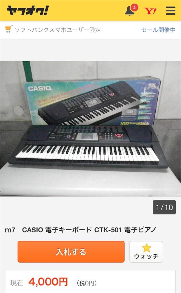 f:id:akito825:20180729131635j:image
