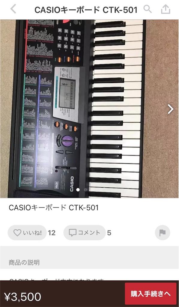 f:id:akito825:20180729131638j:image