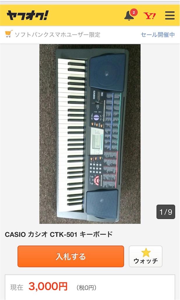f:id:akito825:20180729131643j:image