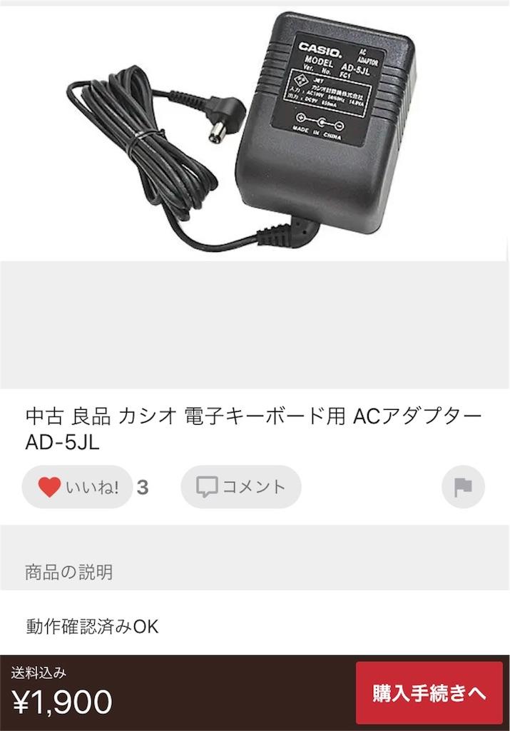 f:id:akito825:20180729134748j:image