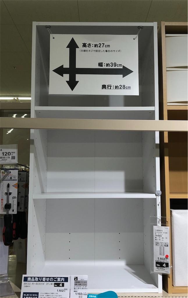 f:id:akito825:20180730074708j:image