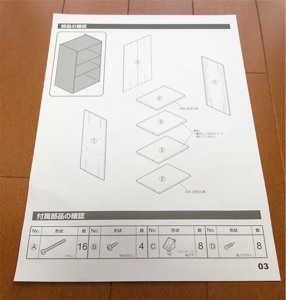 f:id:akito825:20180730202348j:image