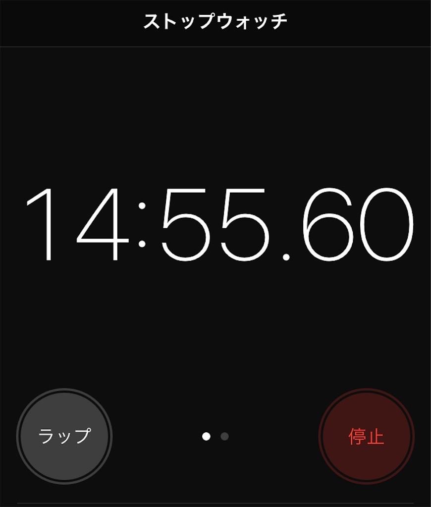 f:id:akito825:20180730203515j:image