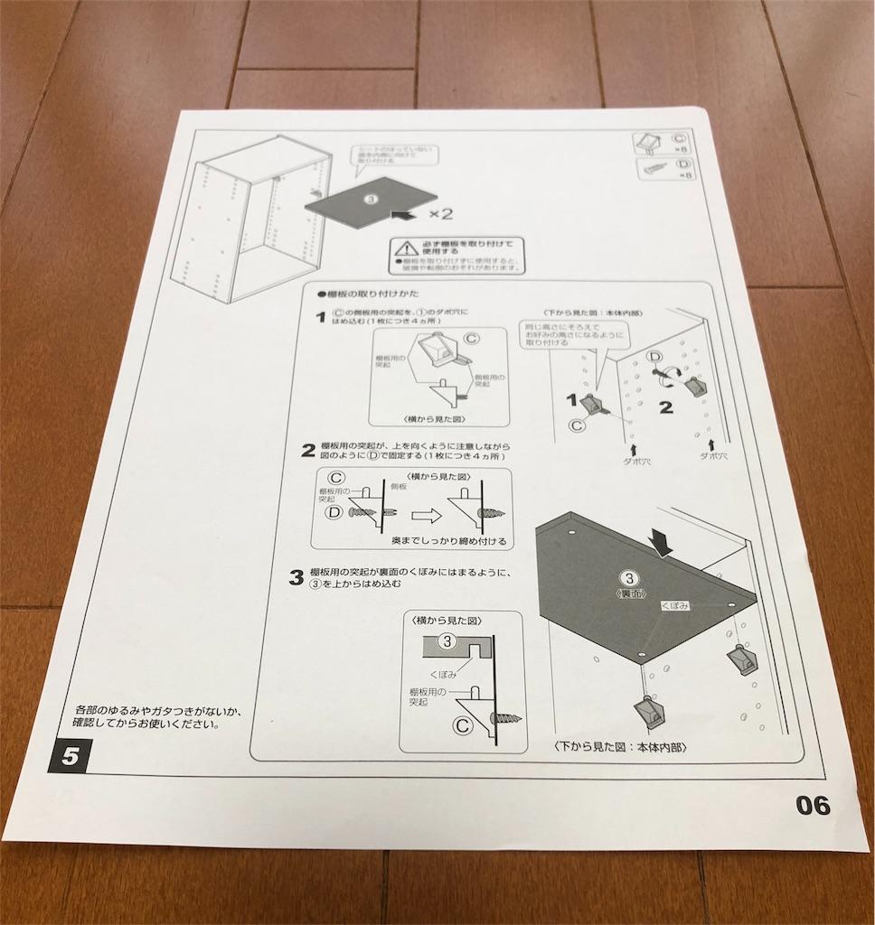 f:id:akito825:20180730203714j:image