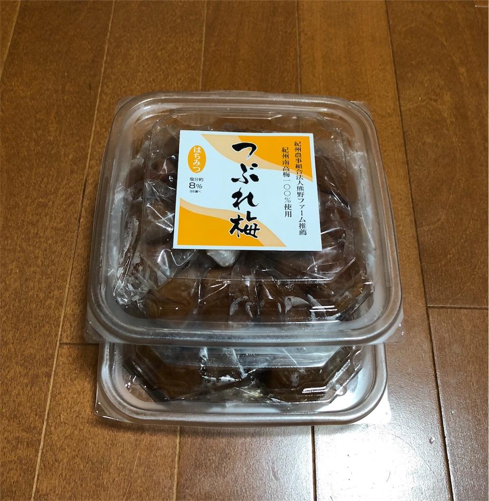 f:id:akito825:20180803104915j:image