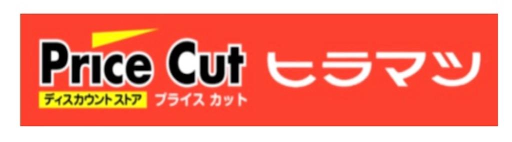 f:id:akito825:20180803212240j:image