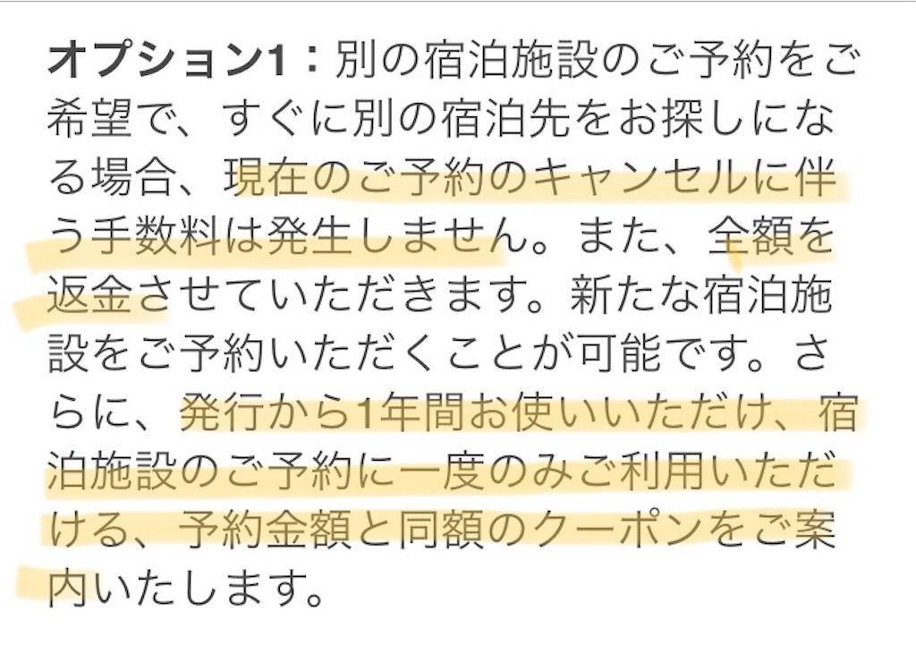 f:id:akito825:20180808184512j:image