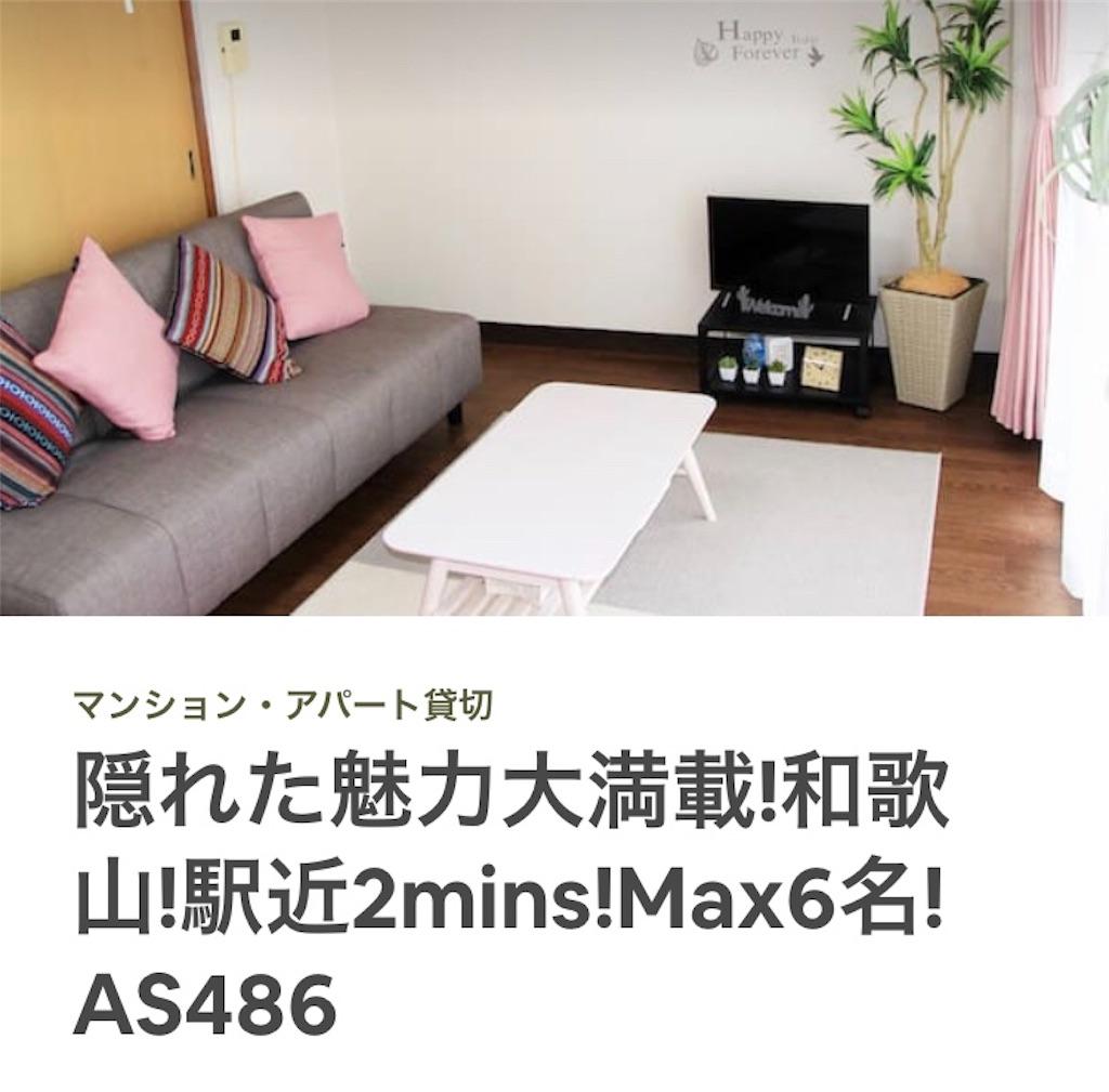 f:id:akito825:20180808193603j:image
