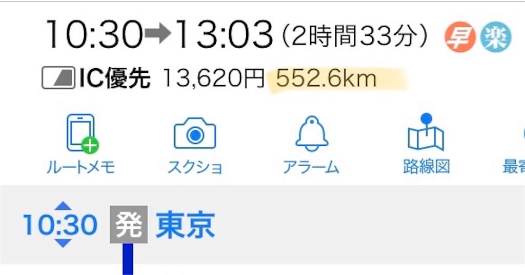 f:id:akito825:20180813213121j:image