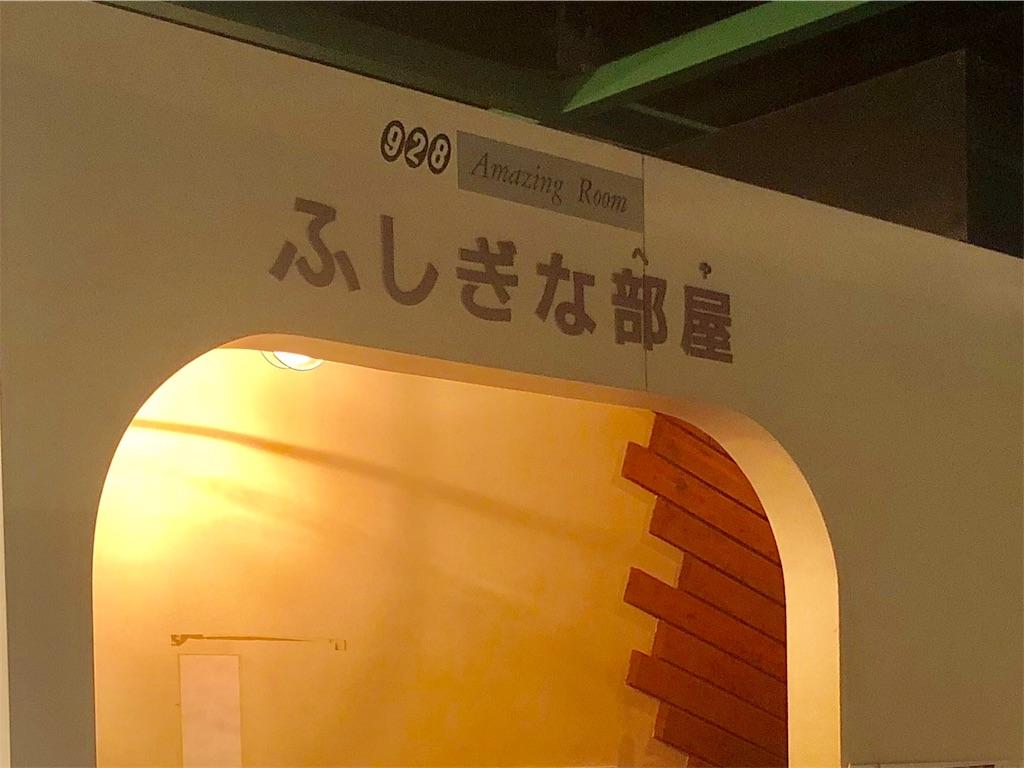 f:id:akito825:20180814181540j:image