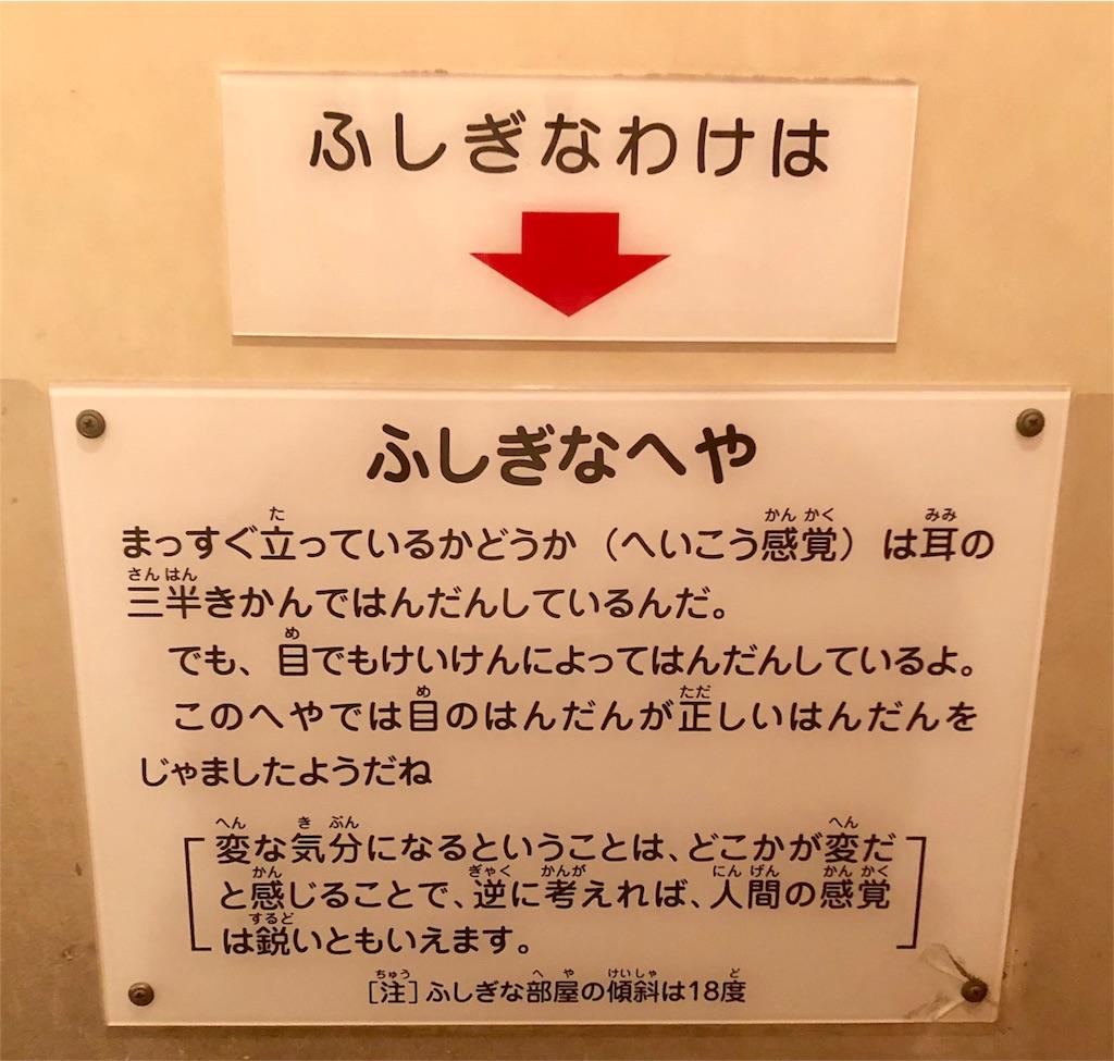 f:id:akito825:20180814181827j:image