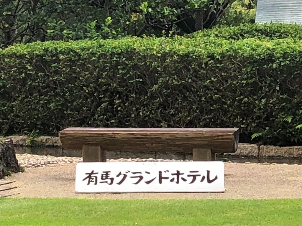 f:id:akito825:20180815082716j:image