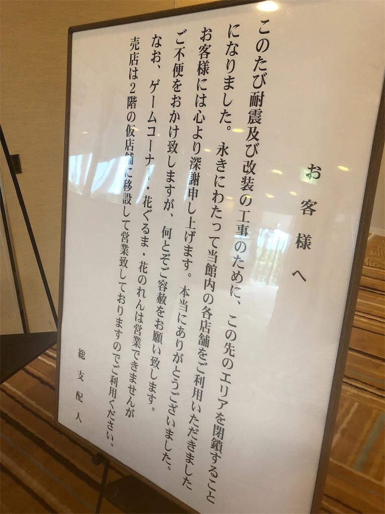 f:id:akito825:20180816171911j:image