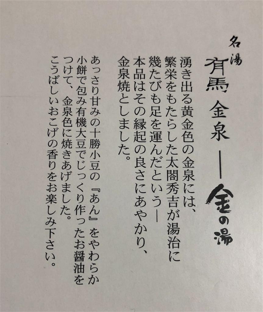 f:id:akito825:20180817163420j:image