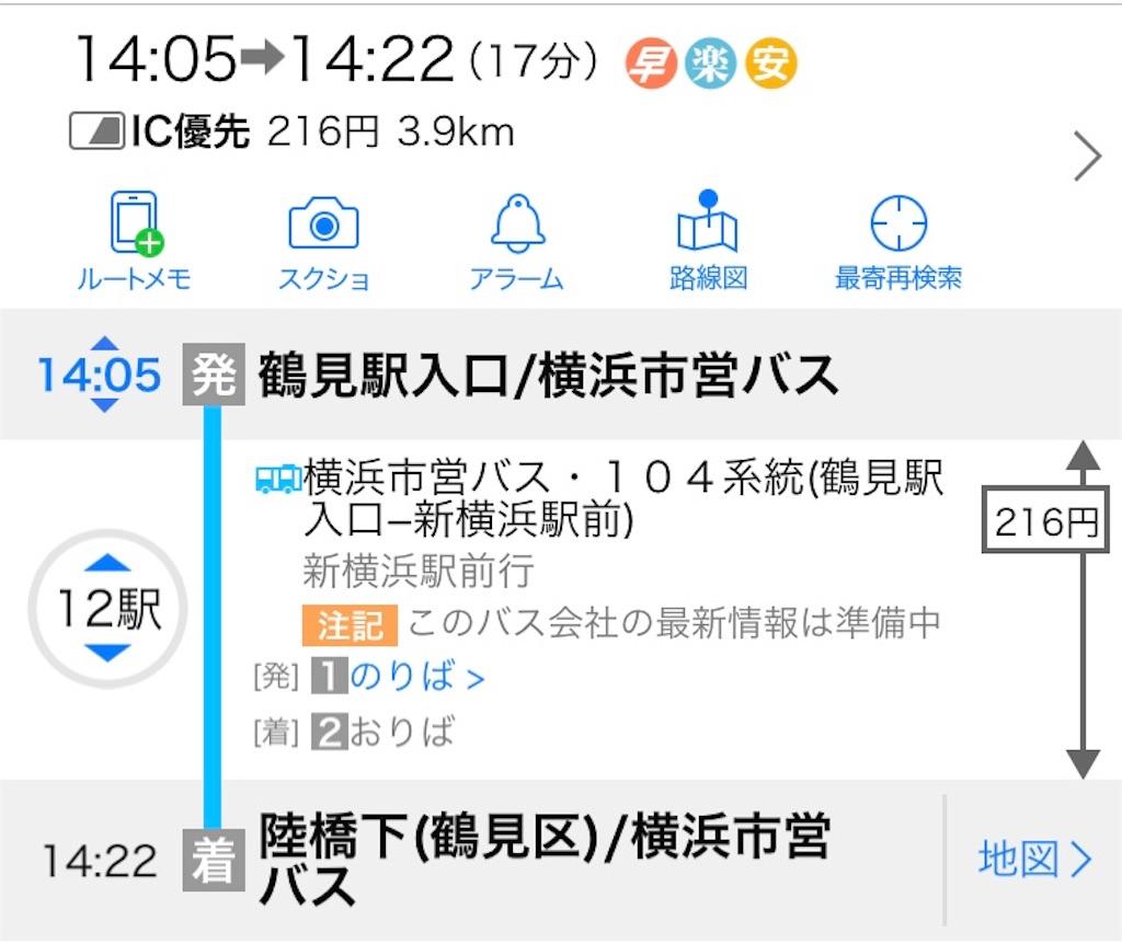 f:id:akito825:20180818161411j:plain