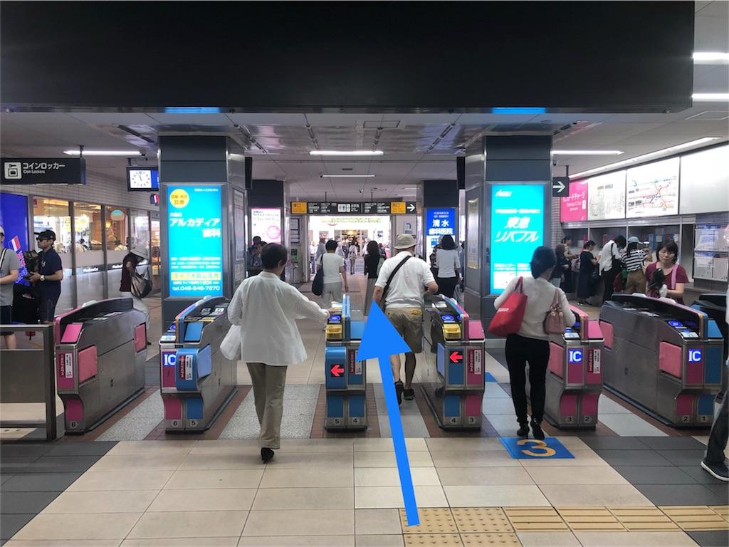 f:id:akito825:20180818162159j:image