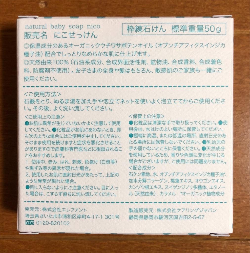 f:id:akito825:20180821110358j:image