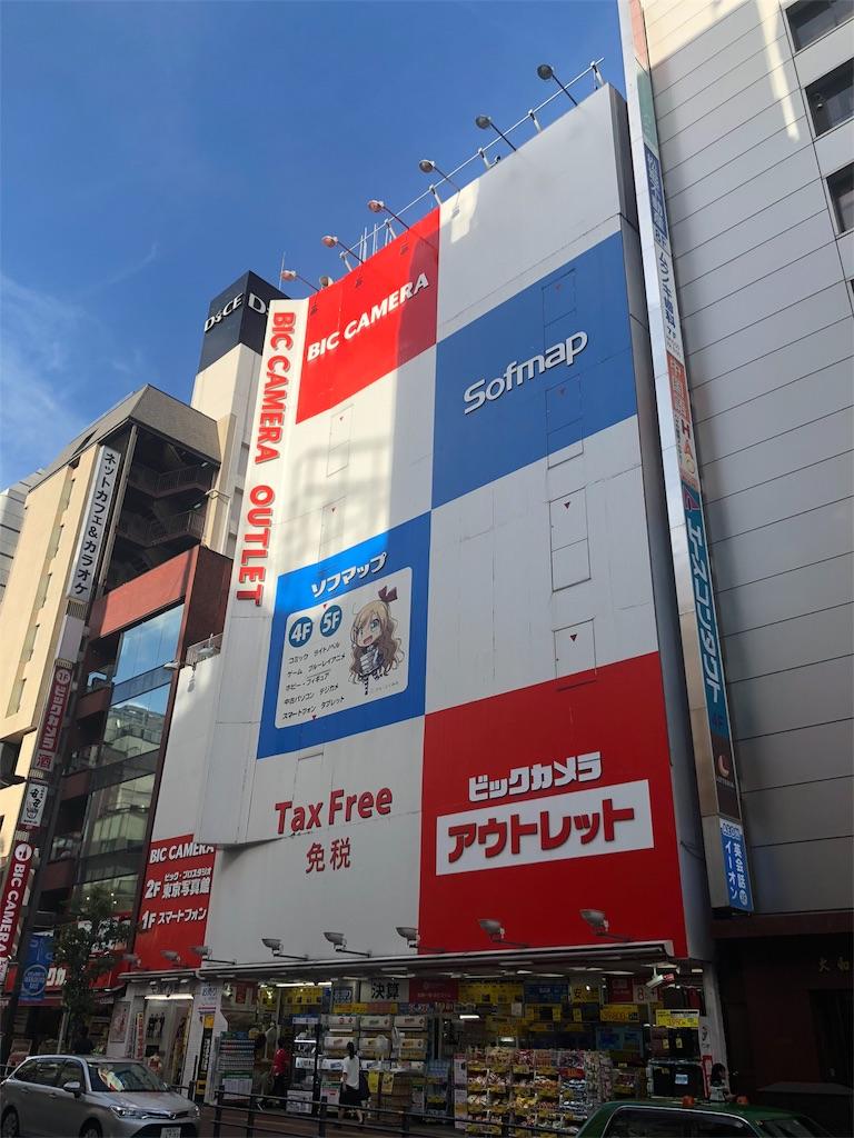 f:id:akito825:20180823201431j:image