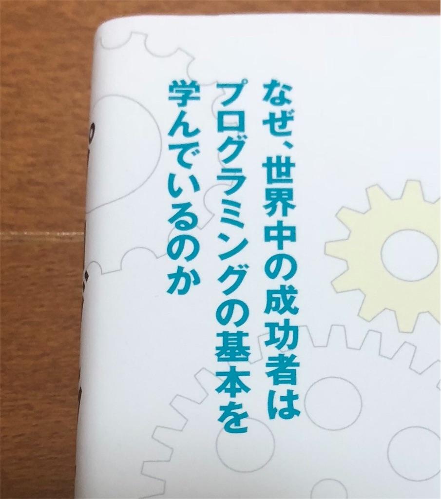 f:id:akito825:20180828214413j:image