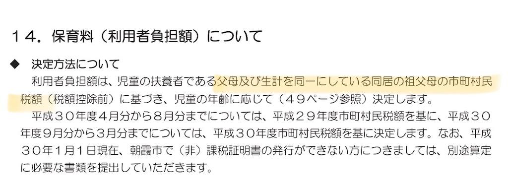 f:id:akito825:20180829203733j:image