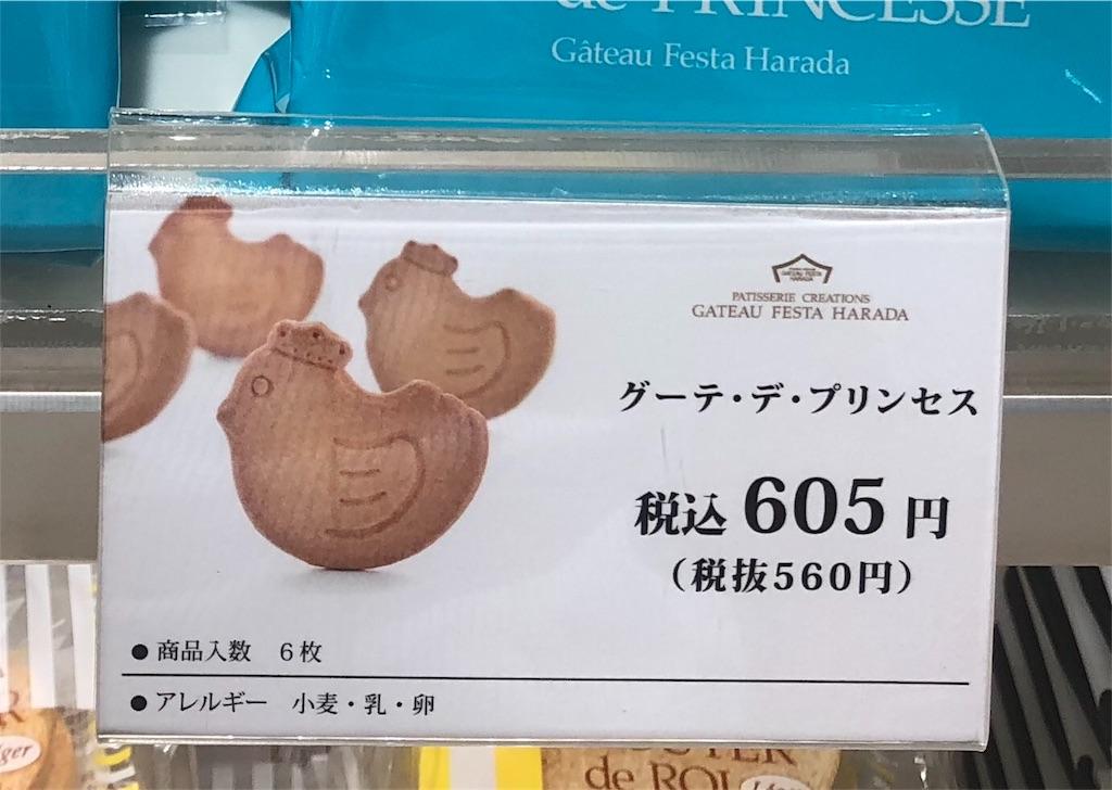 f:id:akito825:20180831192132j:image