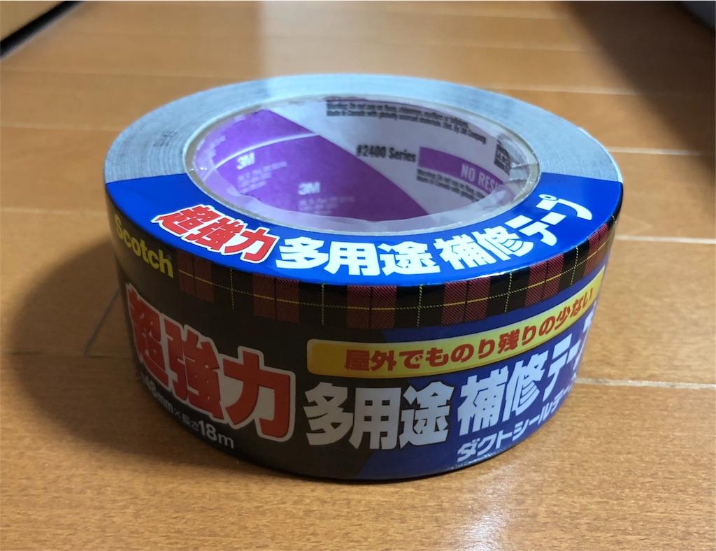 f:id:akito825:20180902160602j:image