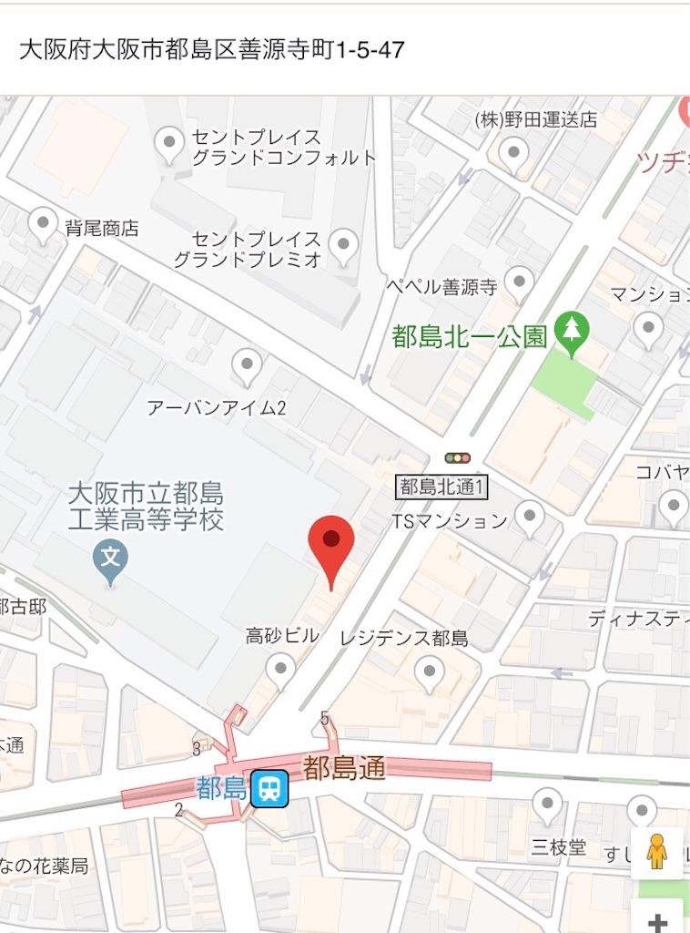 f:id:akito825:20180903200401j:image