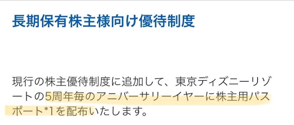 f:id:akito825:20180907174727j:image