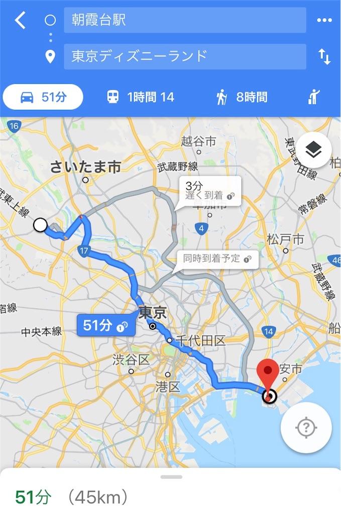 f:id:akito825:20180909151605j:image