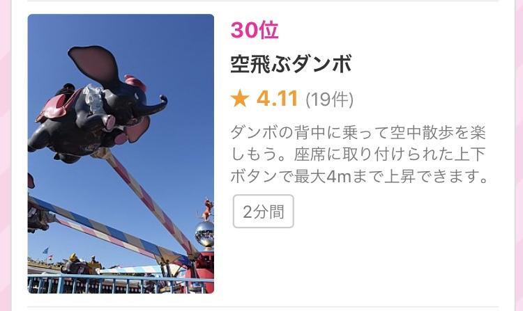 f:id:akito825:20180910201428p:image