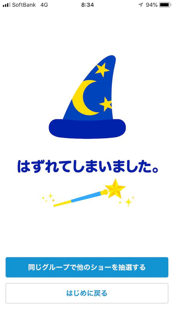 f:id:akito825:20180911171057p:image