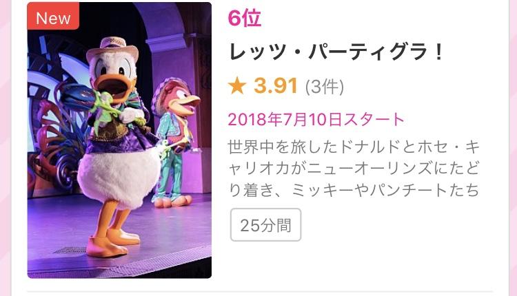 f:id:akito825:20180911221432p:image