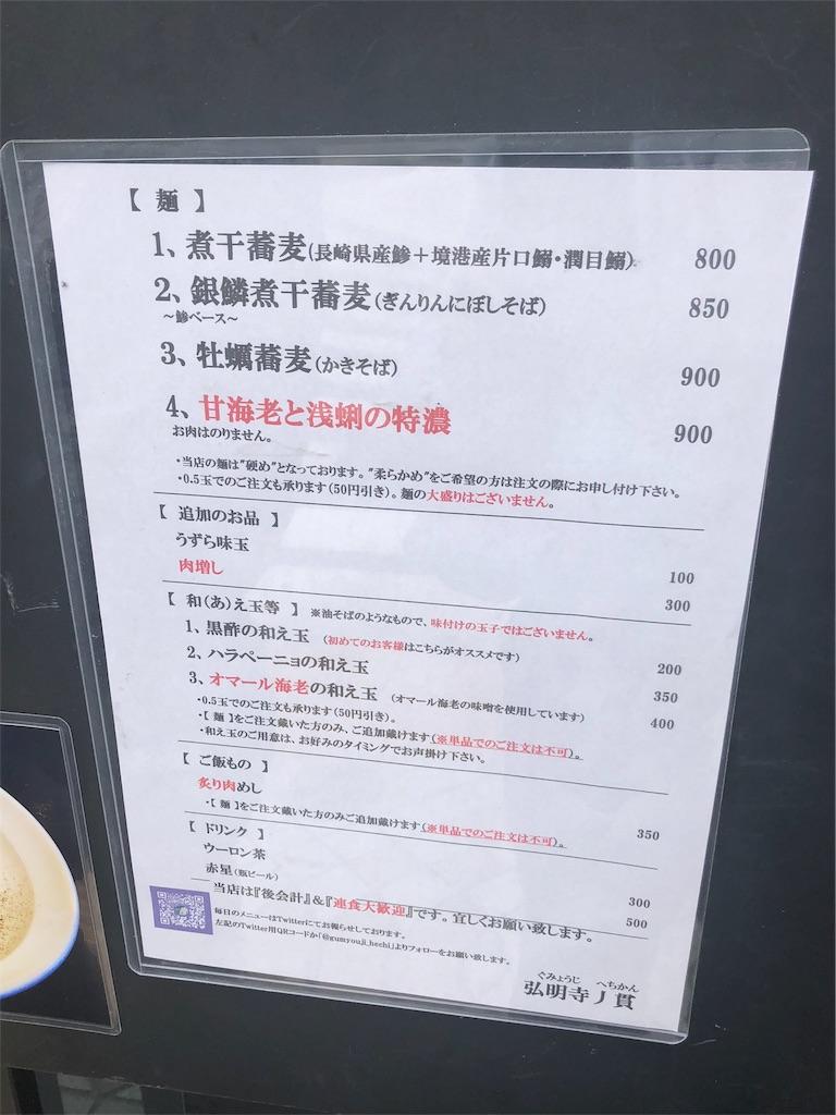 f:id:akito825:20180912203341j:image