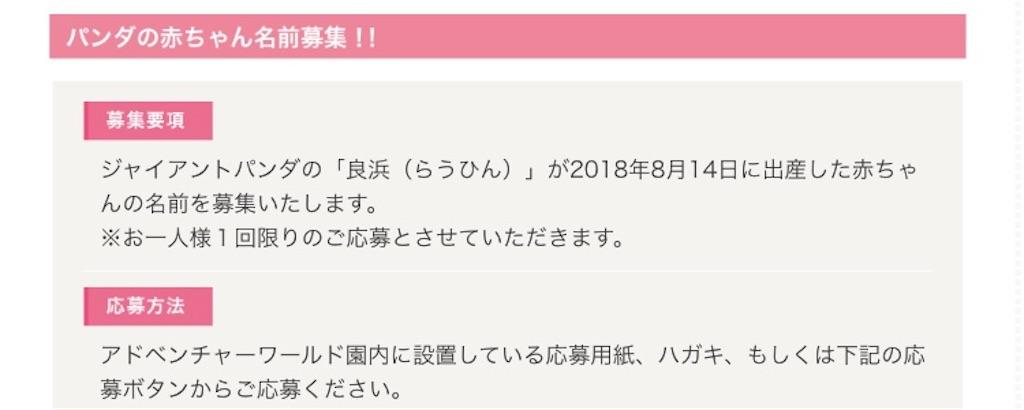 f:id:akito825:20180916150522j:image