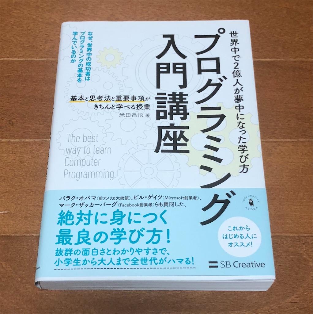 f:id:akito825:20180917173111j:image