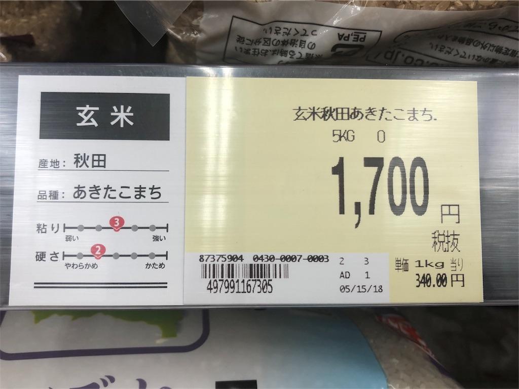 f:id:akito825:20180925160146j:image