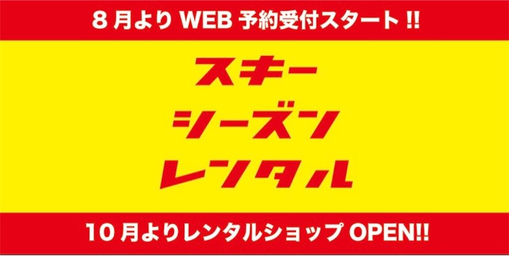 f:id:akito825:20180927185740j:image