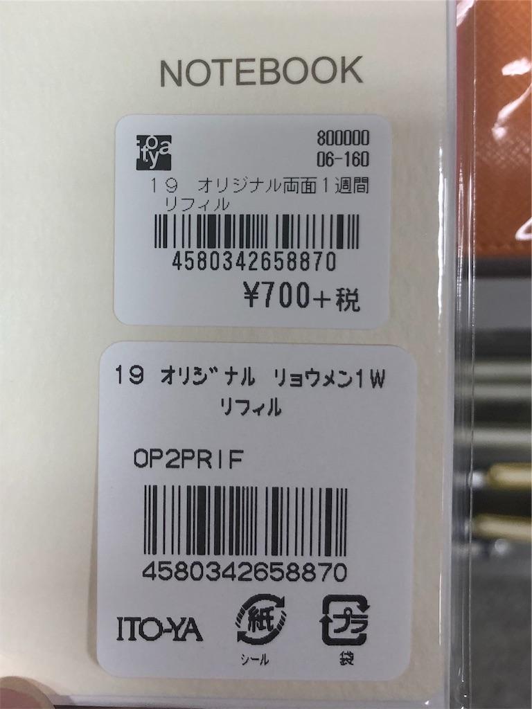 f:id:akito825:20181005193851j:image