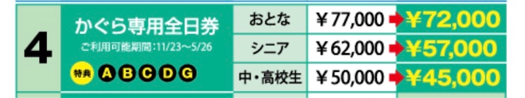f:id:akito825:20181007174556j:image