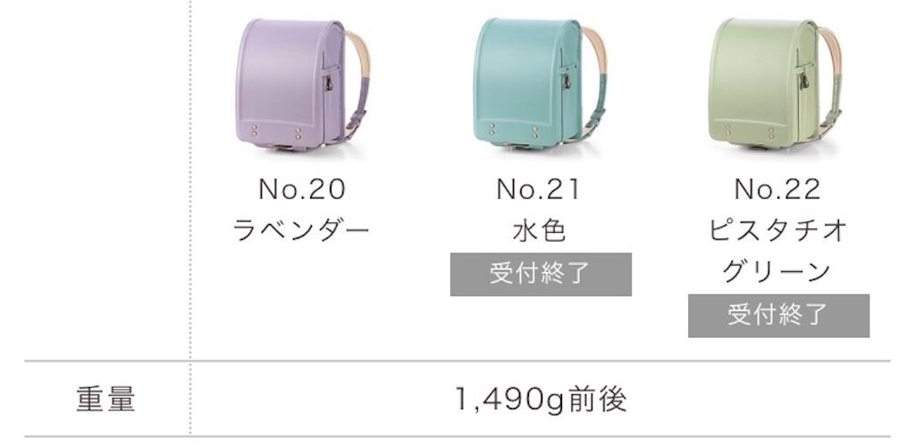 f:id:akito825:20181012201049j:image