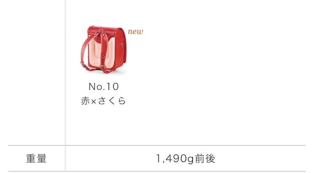 f:id:akito825:20181012201101j:image