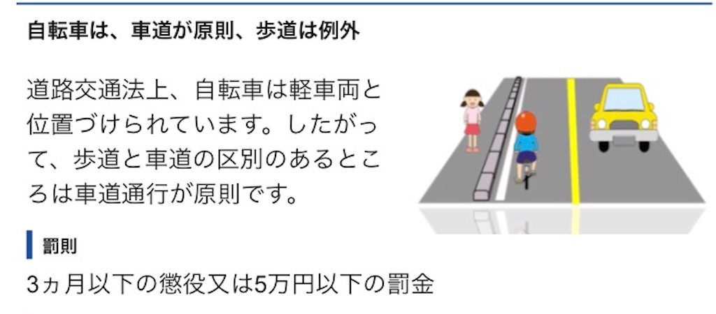 f:id:akito825:20181014121602j:image