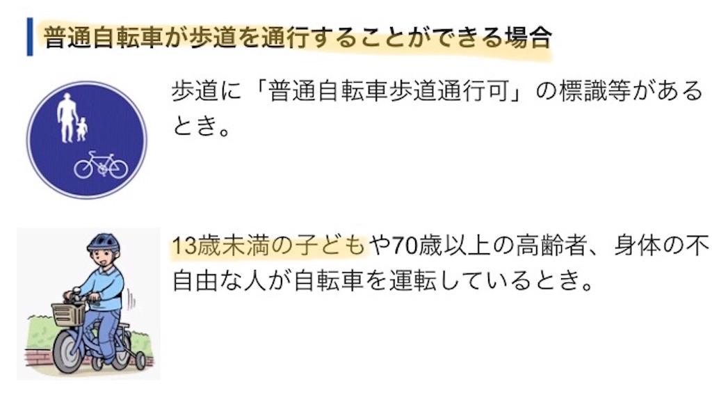 f:id:akito825:20181014122716j:image