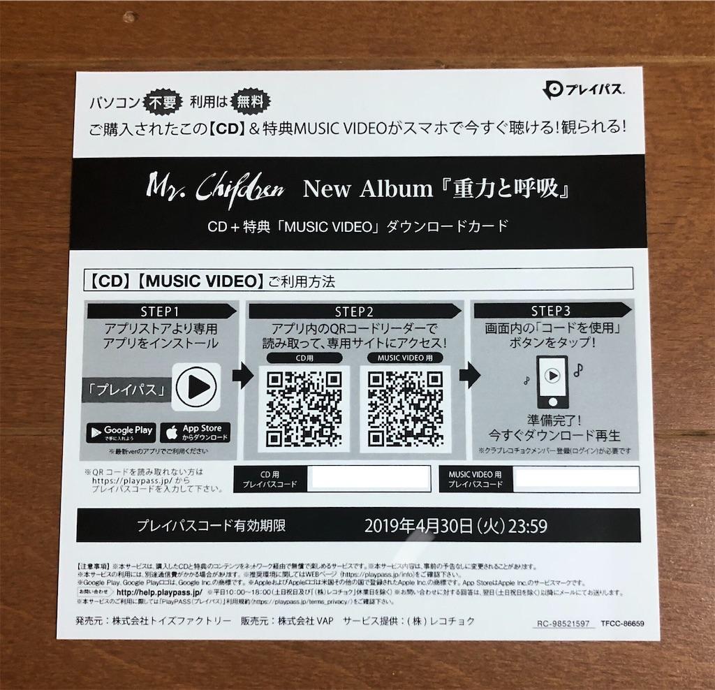 f:id:akito825:20181020185103j:image