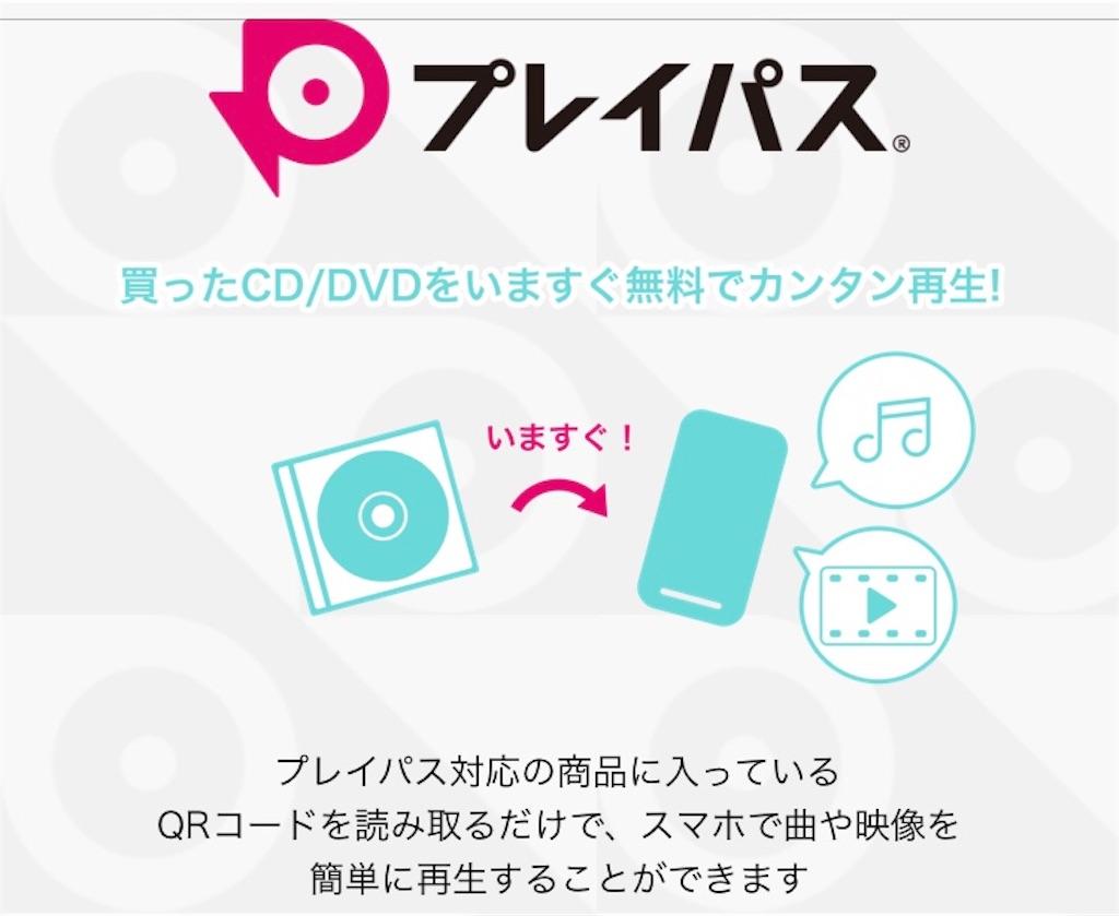f:id:akito825:20181020185904j:image