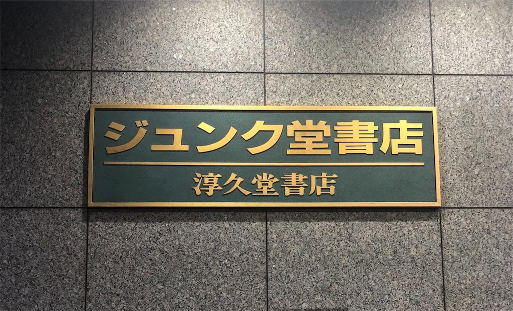 f:id:akito825:20181023174435j:image